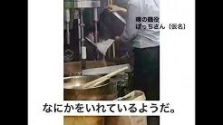 豊橋西店店長VSありさちゃん!バトミントン勝負!動画の最後には・・・