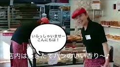 理想の接客・・・ショパン三ノ輪本店の重鎮!