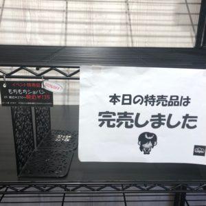 🎄浜松泉店 只今開催中~🎄