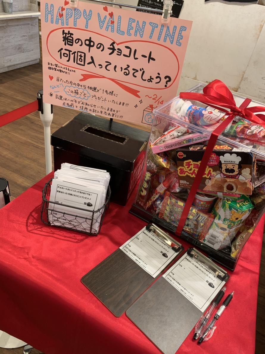 チョコの数当てクイズ 結果発表(^^♪