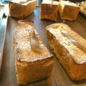 日替わりパン!