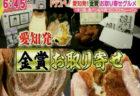 東京FM系列「デイリーフライヤー」